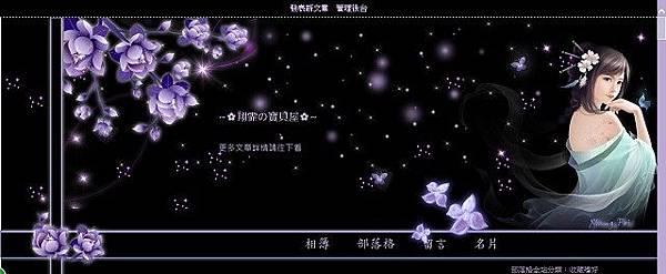 痞客預覽10-01