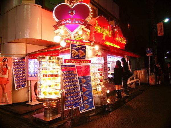 可愛的可麗餅店