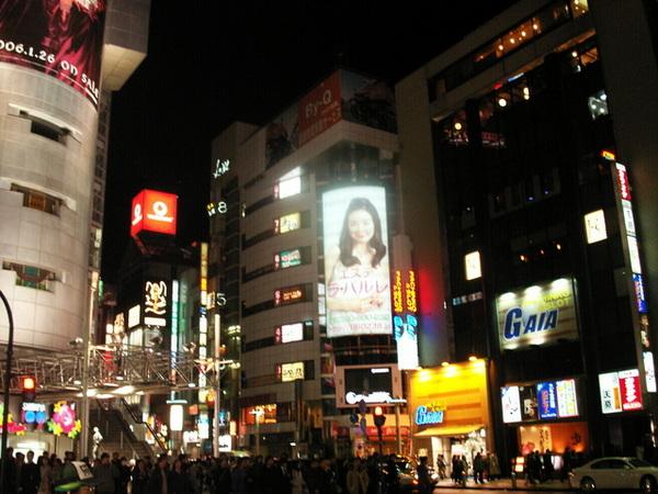 澀谷街頭一角