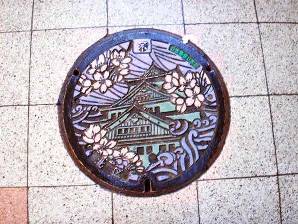 大阪地下水溝蓋