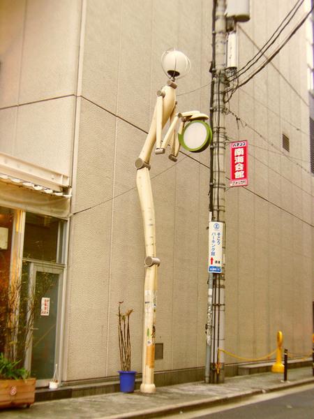可愛的路燈