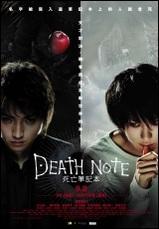 死亡筆記本 Death Note