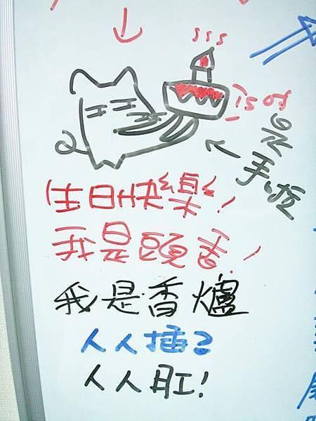 25主題:JUDY生日