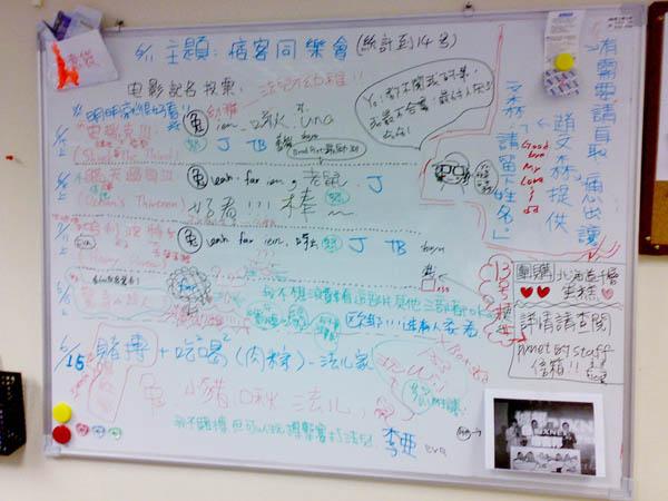20070611痞客同學會.jpg