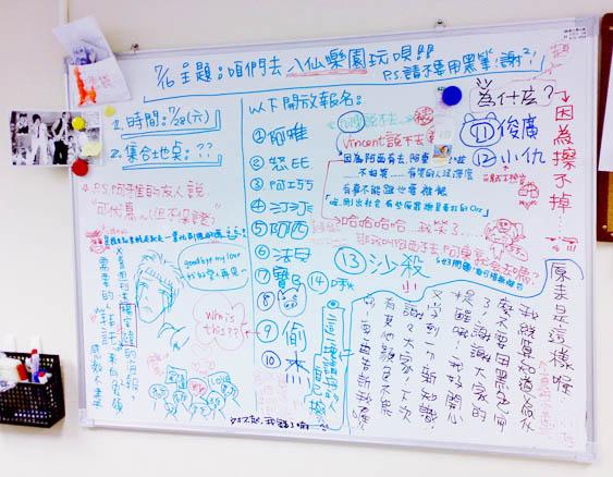 20070716八仙樂園.jpg