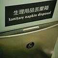 高鐵廁所很貼心