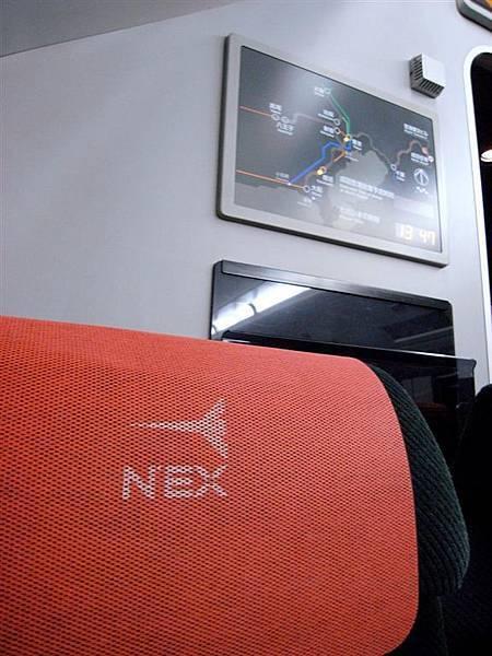 N'EX速度真的很快