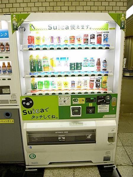 可以用Suica買的飲料機
