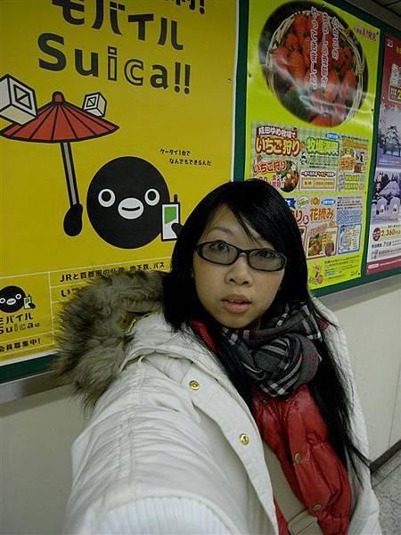 日本的Suica非常方便!