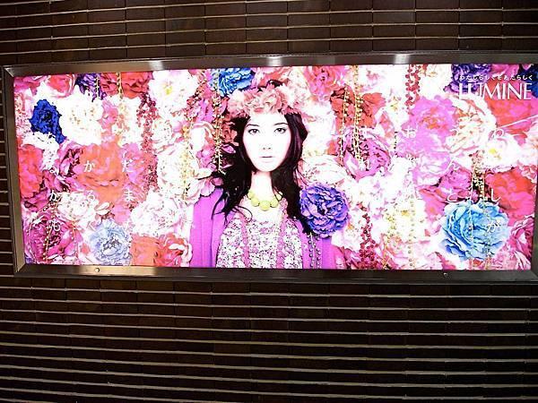 我很喜歡這個廣告看板,新宿跟澀谷非常多