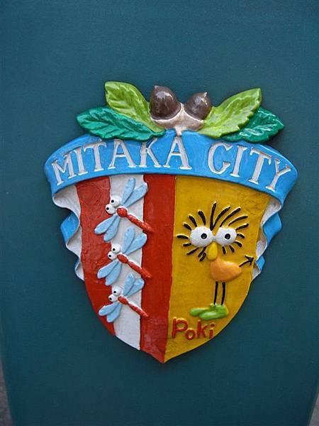 三鷹路邊的燈柱還有三鷹の森ジブリ美術館的館徽