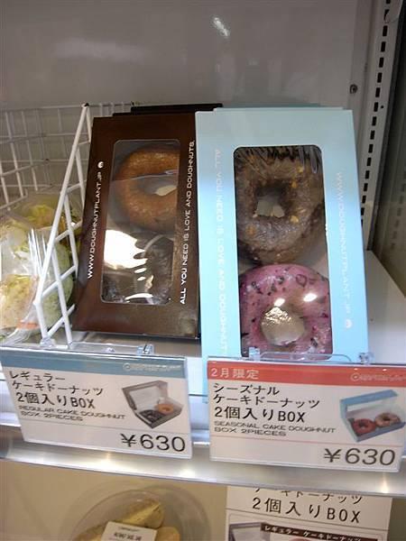 季節限定商品,日本人好愛搞季節限定