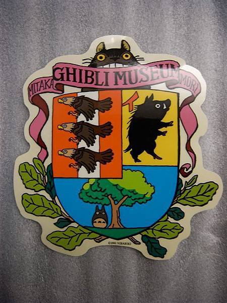這是吉卜力美術館的館徽