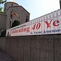 公寓附近的教堂