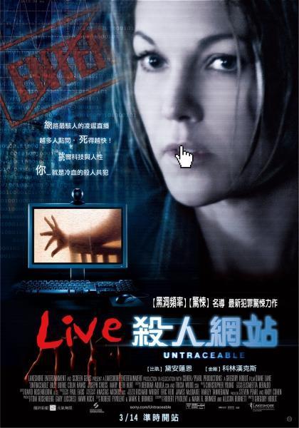 Live殺人網站.jpg