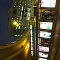 2012-01-20 18:32:27.JPG