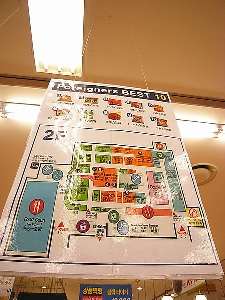 樂天超市的地圖