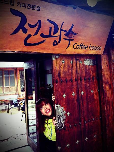 很有特色的咖啡廳