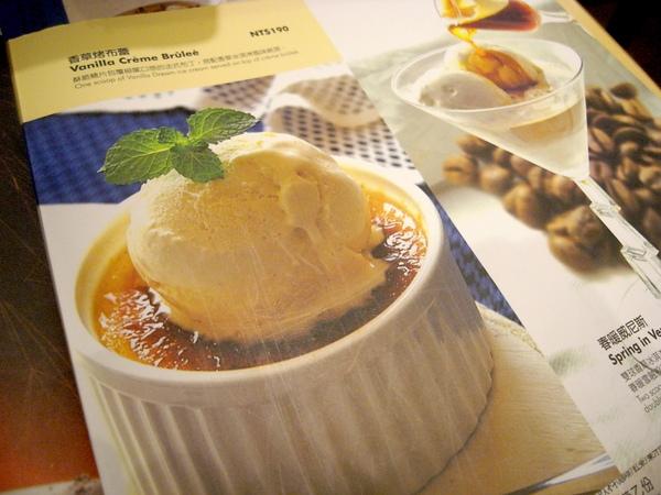 莫凡彼Mövenpick冰淇淋餐廳
