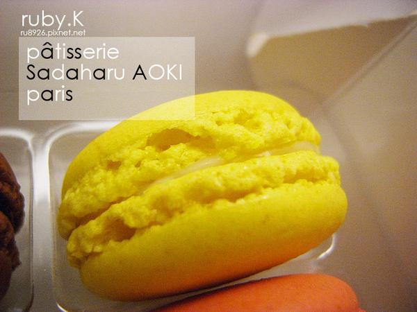 AOKI Macaron檸檬