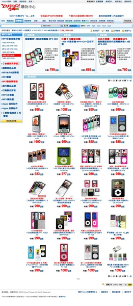 Yahoo!奇摩購物中心-首頁 , 消費電子 , MP3- MP5 , MP4★影音隨身看 , 1.8吋↓ MP4 4GB (20090901).jpg