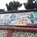 """金門高中圍牆外很""""搞剛""""的瓷磚畫"""