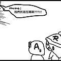 金門6.jpg