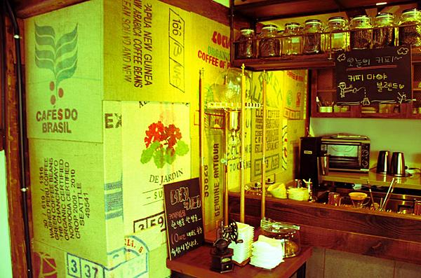 전광수 커피하우스