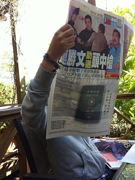 早餐看報紙