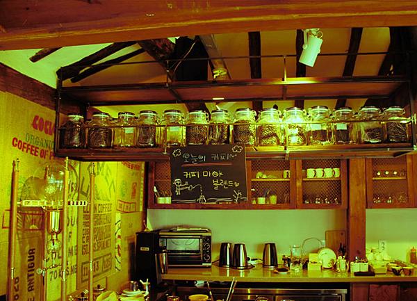 전광수 커피하우스吧台