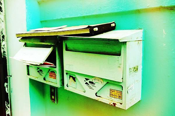 可愛的信箱