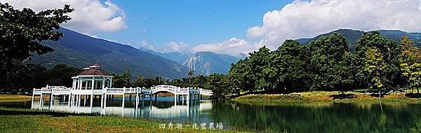 四秀湖 (7)