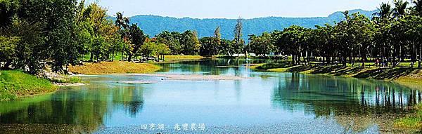 四秀湖 (14).JPG