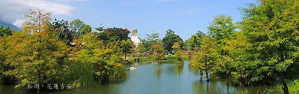 松湖.JPG