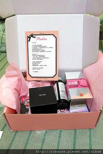 PinkBox 10月份