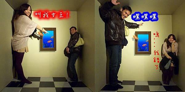奇幻異視界.3D幻視藝術展