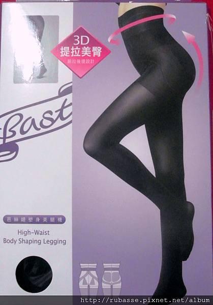 Bast芭絲媞塑身美腿襪