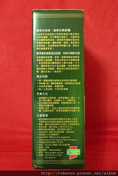 桂格機能燕麥麵