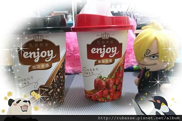 乳香世家enjoy草莓 咖啡乳飲