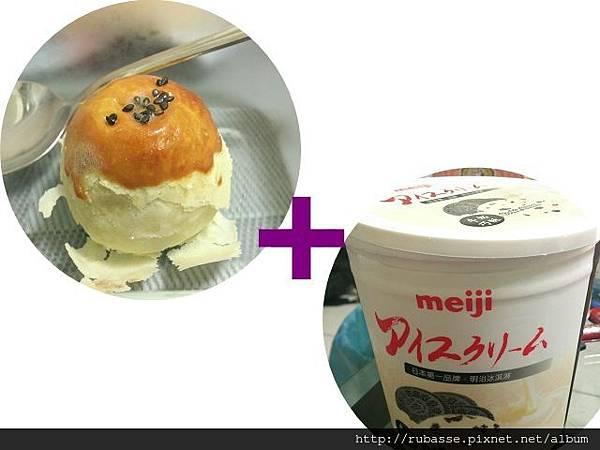 豆穌朋 創意料理