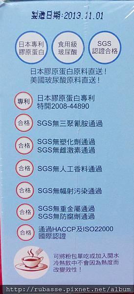 《UDR》日本專利膠原+玻尿酸