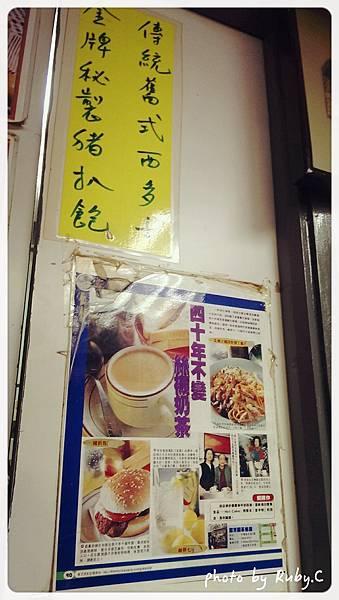 2014-09-18-14-04-20_deco.jpg