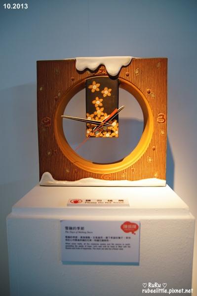 DSC01817-1.jpg