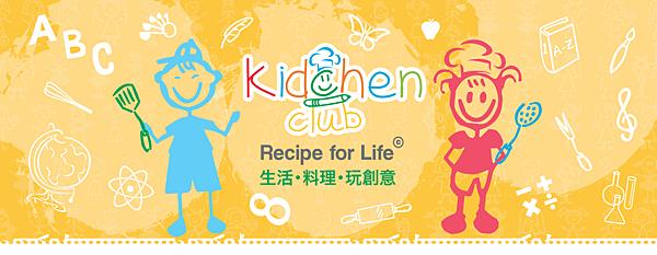 kidchen_facebook_banner