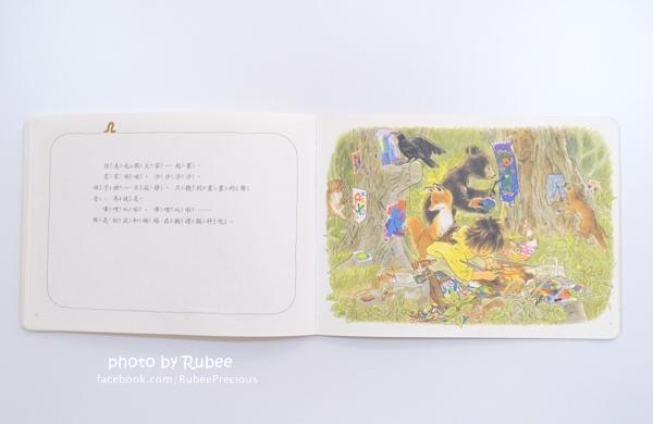 DSC06336-1.jpg