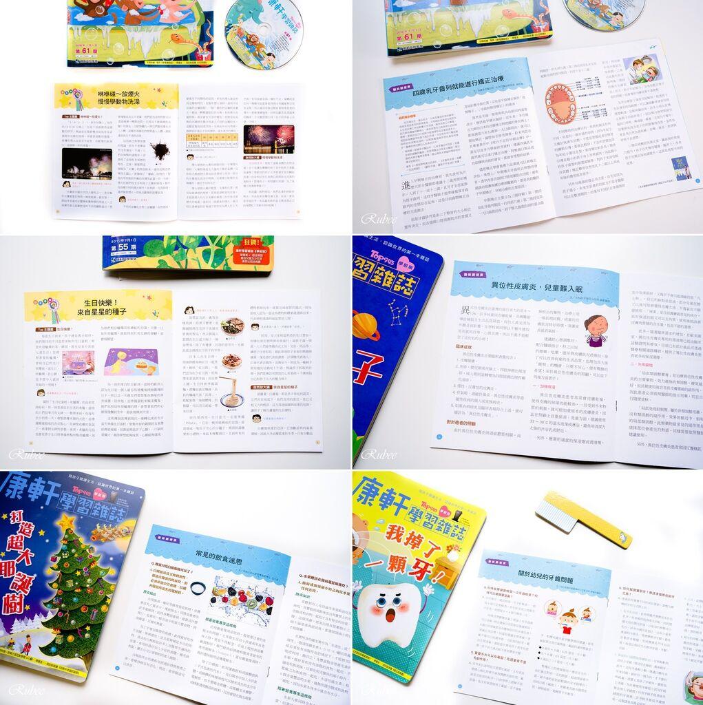 DSC01005-tile.jpg