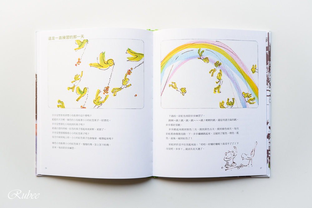 DSC02209.jpg