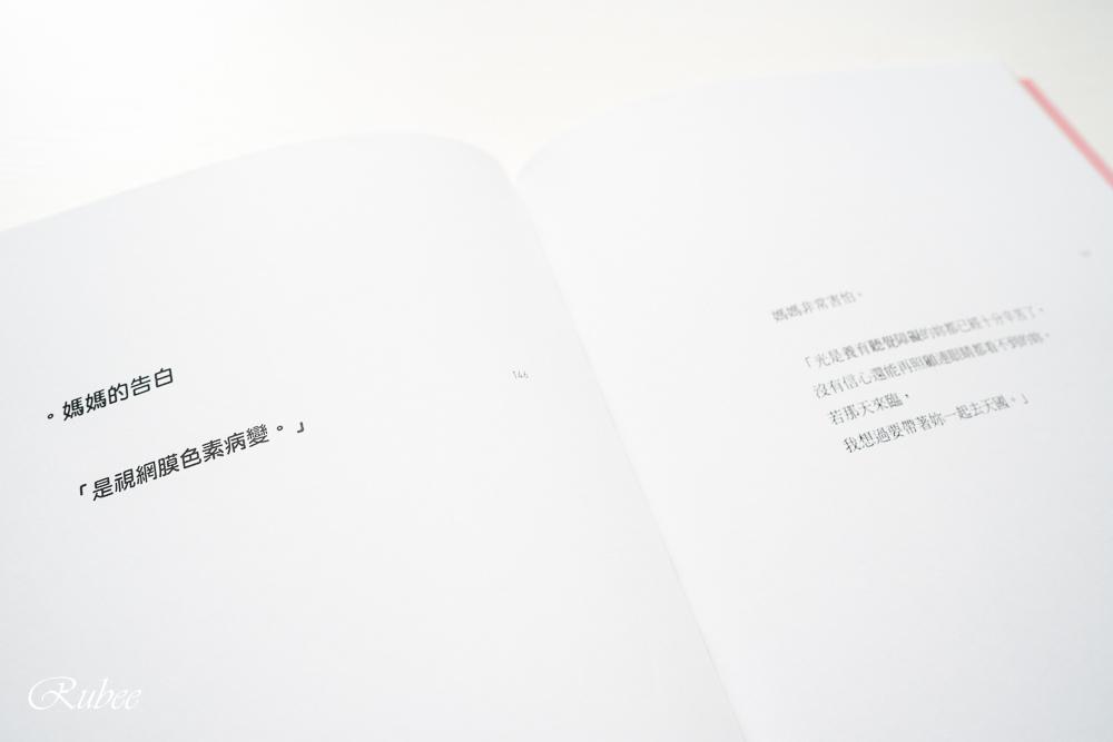 DSC05743.jpg
