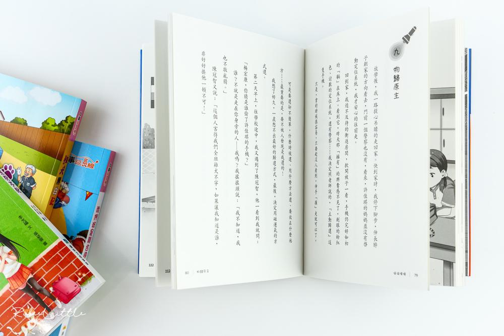 DSC04982.jpg
