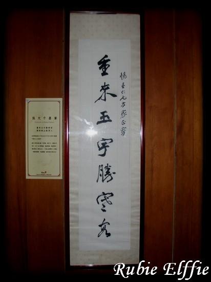PA100266.JPG